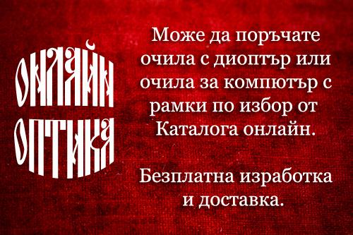 онлайн_интернет_оптика